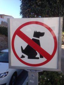 dog sign (1)